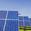 4 Cool Developments in Solar Technology