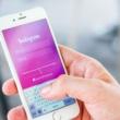 3 Metrics to Help You Grow Your Instagram Account